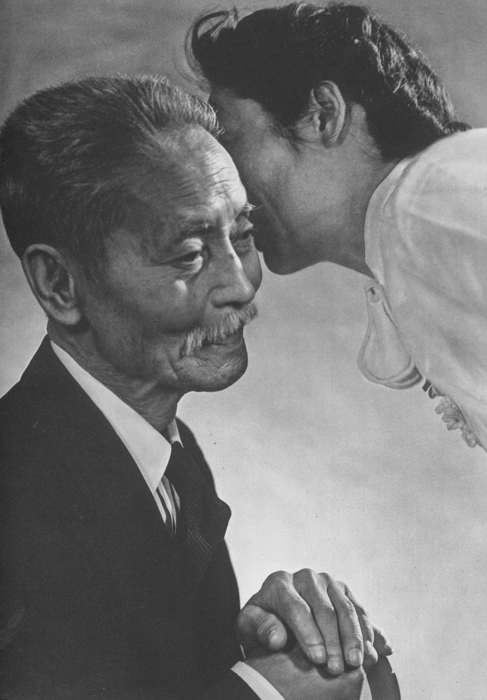 Yukio Ozaki by Yousuf Karsh, 1950